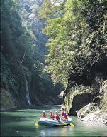 Raften Costa Rica